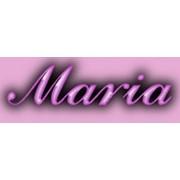 Мария магазин женской одежды , ООО