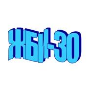 ЖБИ-30, ТОО