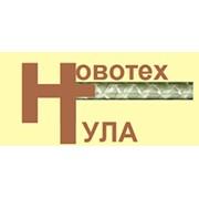 Новотех-Тула, ООО