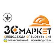3С Маркет, ООО