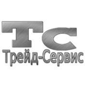 Трейд-сервис, ООО