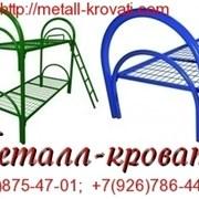 Логотип компании Металл-Кровати (Москва)