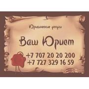 Логотип компании Гринберг Э.Л., ИП (Алматы)