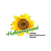 Завод растительных масел Новохоперский, ЗАО