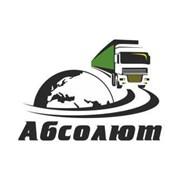 Логотип компании Абсолют (Улан-Удэ)