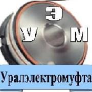 """Завод """"Уралэлектромуфта"""""""