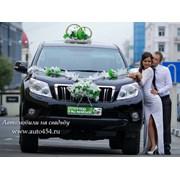 Логотип компании Аренда авто с водителем (Челябинск)