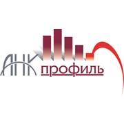 АНК-профиль