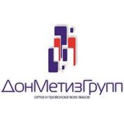 """Торговый Дом """"ДонМетизГрупп"""""""