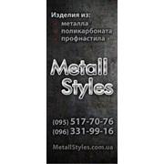 Metallstyles