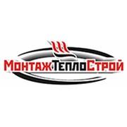 Монтаж Тепло Строй