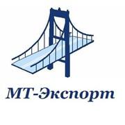 "ООО ""МТ-Экспорт"""