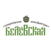 «Белёвская кондитерская мануфактура»