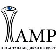 Астана Медикал Продукт
