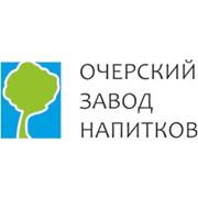 Очерский Завод Напитков, ООО