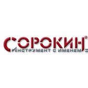 Сорокин, ООО