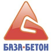 База-Бетон