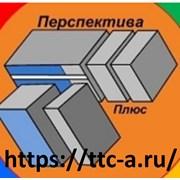 СЦ ПЕРСПЕКТИВА ПЛЮС