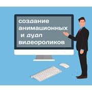 Анимация дудл видео на заказ