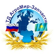 ТД АгроМир-Запчасти