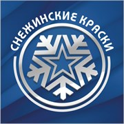 Завод лакокрасочных материалов «Снежинка» - Снежинские краски