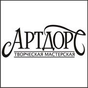 """студия """"Творческая мастерская АртДорс"""""""