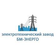 БМ-Энерго, ООО
