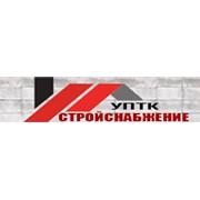 УПТК Стройснабжение, ООО