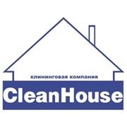 Клининговая компания CleanHouse, ООО