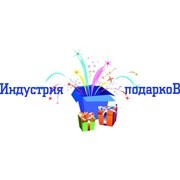 Индустрия подарков, ООО