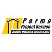 ПармаПроектСервис-Юг