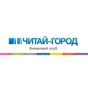 Логос транс контакты киев