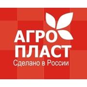 Агропласт+, ООО