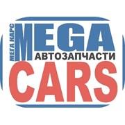 Логотип компании MEGA CARS UA (Кропивницкий)