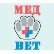 Мед-Вет, ООО