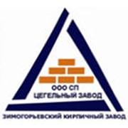 Зимогорьевский кирпичный завод, ЗАО