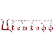 Цветкофф, ООО