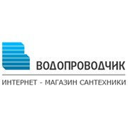 Аква водопроводчик, ООО