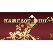 Камелот НН, ООО