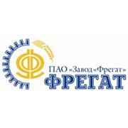 Завод Фрегат, ПАО
