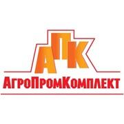 ПКК АгроПромКомплект, ООО