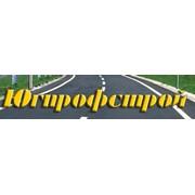 Югпрофстрой, ЧП