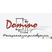 Домино-С, ЧП
