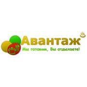 Логотип компании AVT-T (Авантаж), ООО (Красноярск)