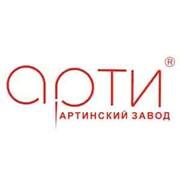 Артинский завод, ОАО