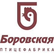 """Птицефабрика """"Боровская"""", ПАОПроизводитель"""