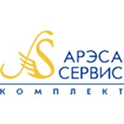 Арэса-Сервис-Комплект, ООО