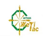 Астана жеті тас, ТОО
