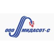 Мидасот-С, ООО