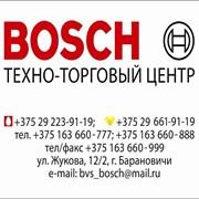 Bosch Техно-торговый центр